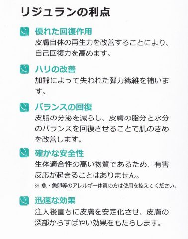 IMG_20170508_0002